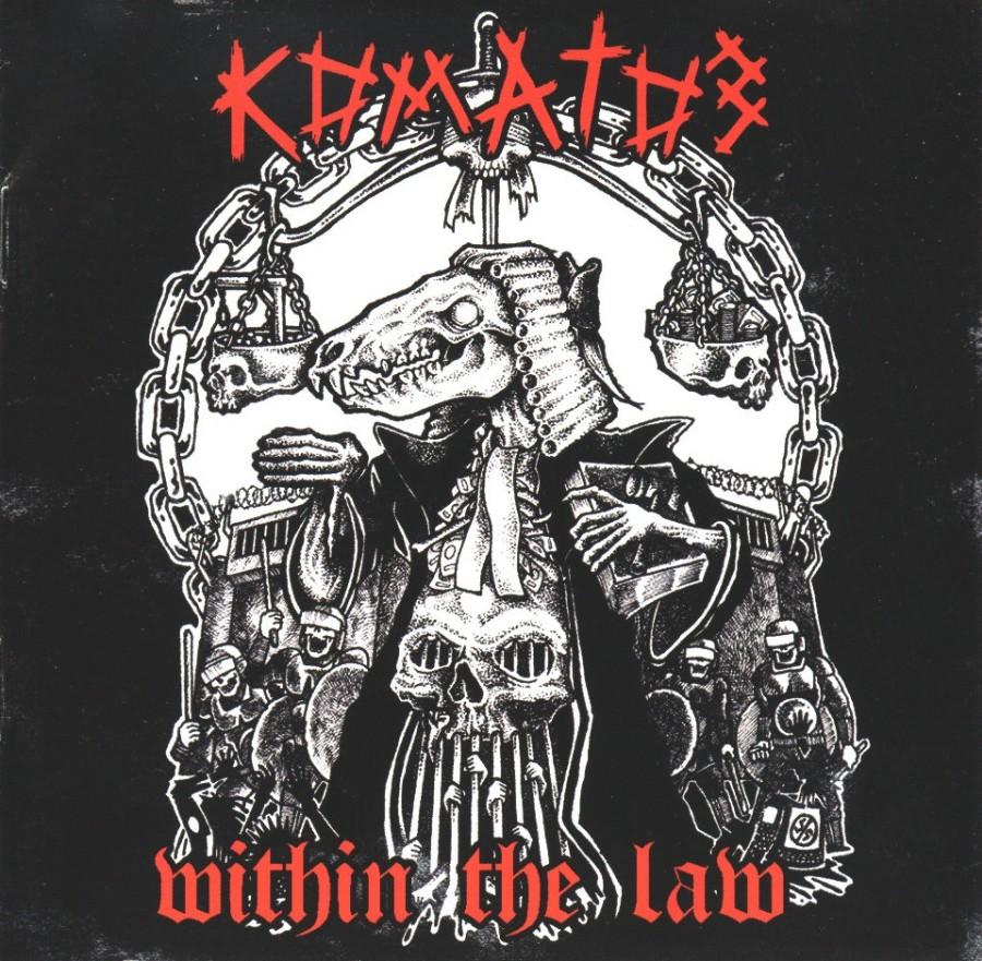 Komatoz – В Рамках Закона / CD