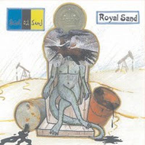 Saint Oil Sand – Royal Sand / CD