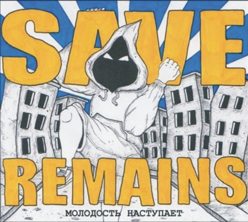 """Save Remains """"Youth Approach"""" / CD'r"""