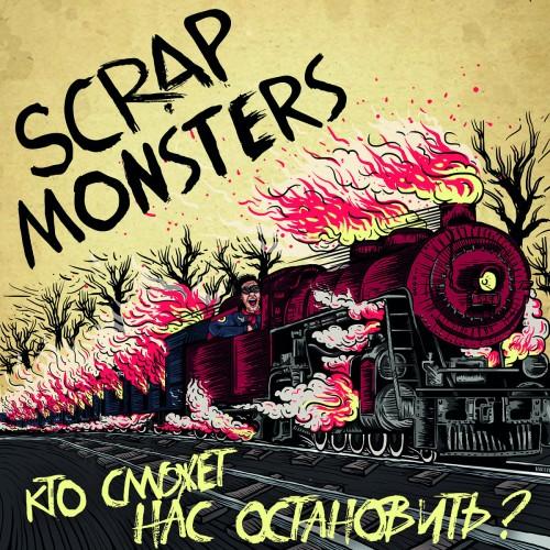 Scrap Monsters – Кто сможет нас остановить? / CD