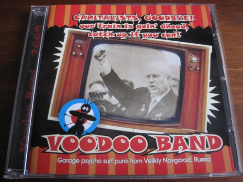 Voodoo Band – Capitalists, Goodbye! Our Train Is Goin' Ahead, Catch Up If You Can! / CD